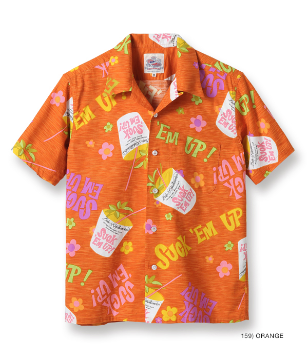 "Lot No. DK38084 / COTTON HAWAIIAN SHIRT ""SUCK EM UP!"""