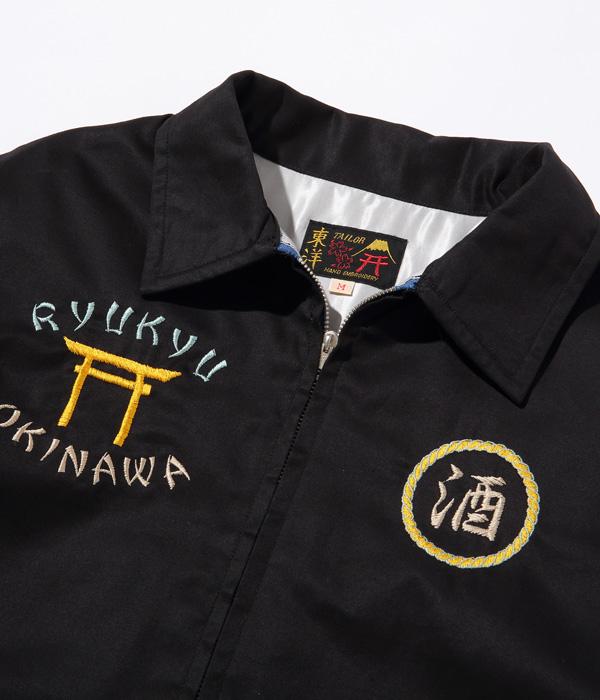 "Lot No. TT14897-119 / Mid 1960s Style Cotton Okinawa Jumper ""RYUKYU MAP"" (BLACK)"