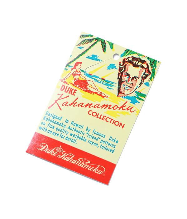 "Lot No. DK37570 / DUKE KAHANAMOKU SPECIAL EDITION ""DUKE'S SHELL"""