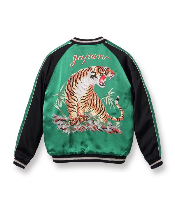 "Lot No. TT14852-125 / Early 1950s Style Acetate Souvenir Jacket ""KOSHO & CO."" Special Edition ""PHOENIX"" × ""TIGER (HAND PRINT)"""