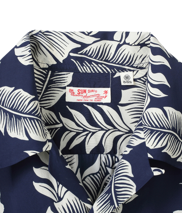 "Lot No. SS38318 / RAYON HAWAIIAN SHIRT ""BANANA LEAF AND HELICONIA"""