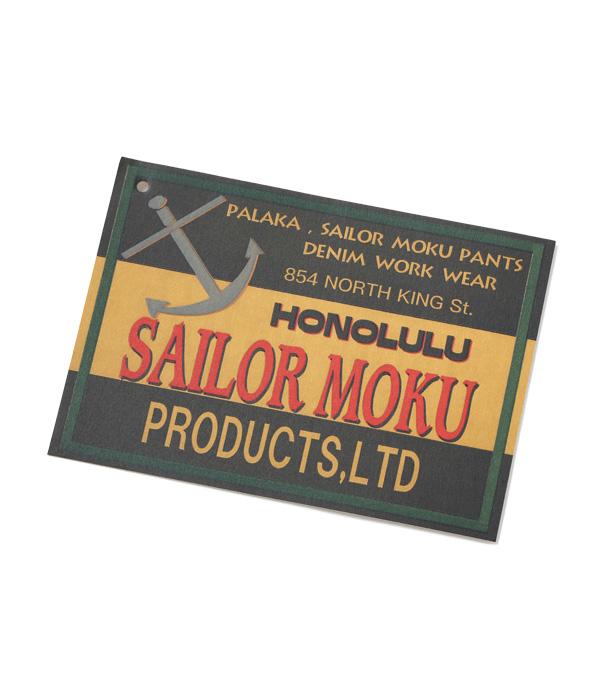 """Lot No. SS14787 / SAILOR MOKU PRODUCTS 9.25oz. PINEAPPLE TWEED WORK JACKET """"HILO RAILROAD COMPANY"""""""