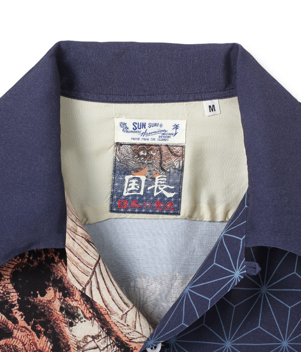 "Lot No. SS38714 / SUN SURF × 歌川国長 SPECIAL EDITION ""源頼光土蜘蛛退治"""