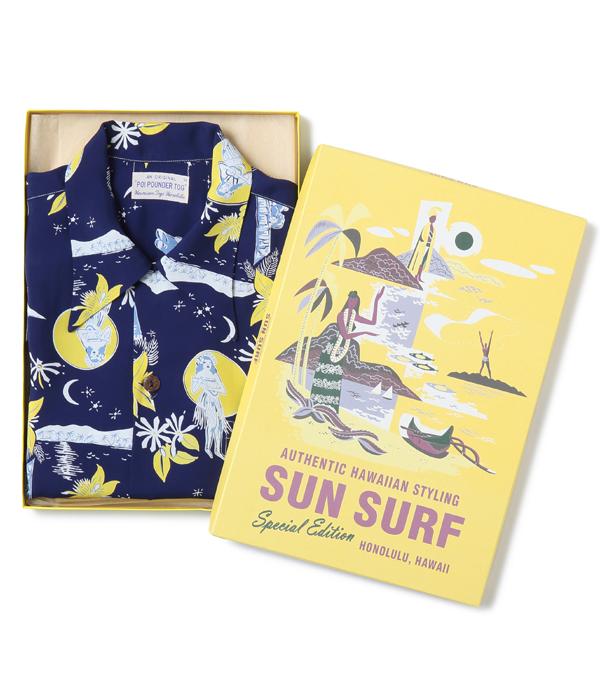 """Lot No. SS38416 / SUN SURF SPECIAL EDITION """"MOONLIGHT HULA"""""""