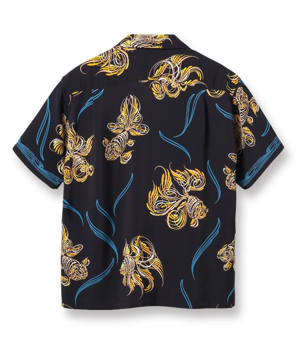 "Lot No. SS38718 / KEONI OF HAWAII ""GOLD FISH BOWL"" by KEN THE FLATTOP"