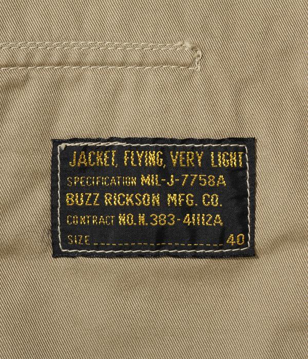 "Lot No. BR14938 / Type MIL-J-7758A ""BUZZ RICKSON MFG. CO."""