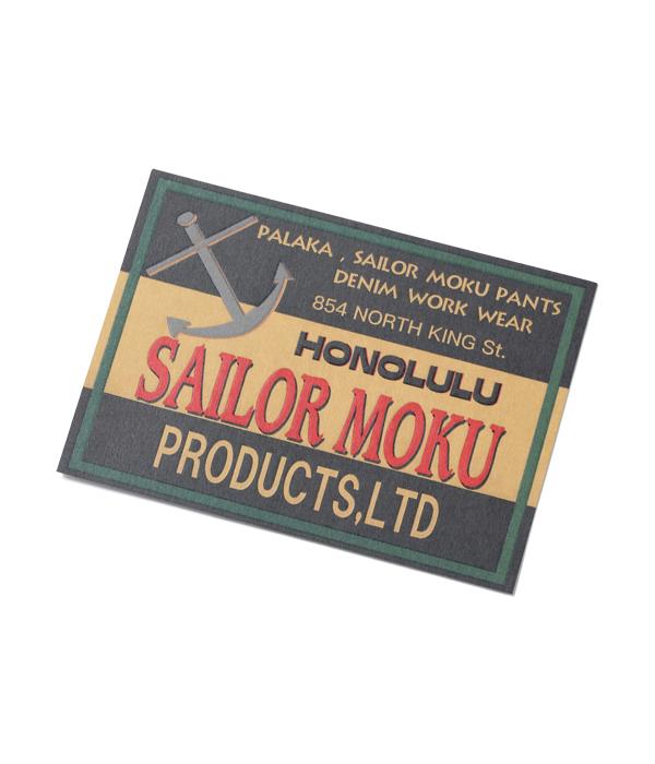 Lot No. SS41897 / SAILOR MOKU PRODUCTS 10.25oz. SENSUJI WORK PANTS