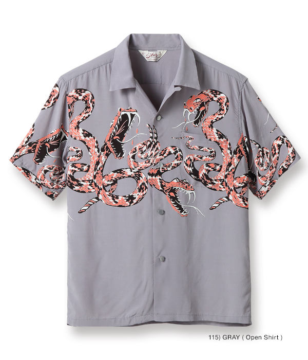 "Lot No. SH38378 / HIGH DENSITY RAYON OPEN SHIRT ""RATTLE SNAKE"""