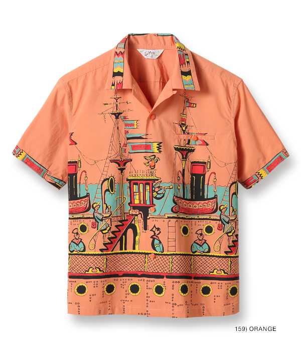 "Lot No. SH38392 / BROAD COTTON OPEN SHIRT ""SEA VOYAGE"""