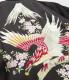 "Lot No. TT14633-125 / ""KOSHO & CO."" SPECIAL EDITION SOUVENIR JACKET ""DRAGON"" × ""EAGLE (HAND PRINT)"" (Reversible Side)"