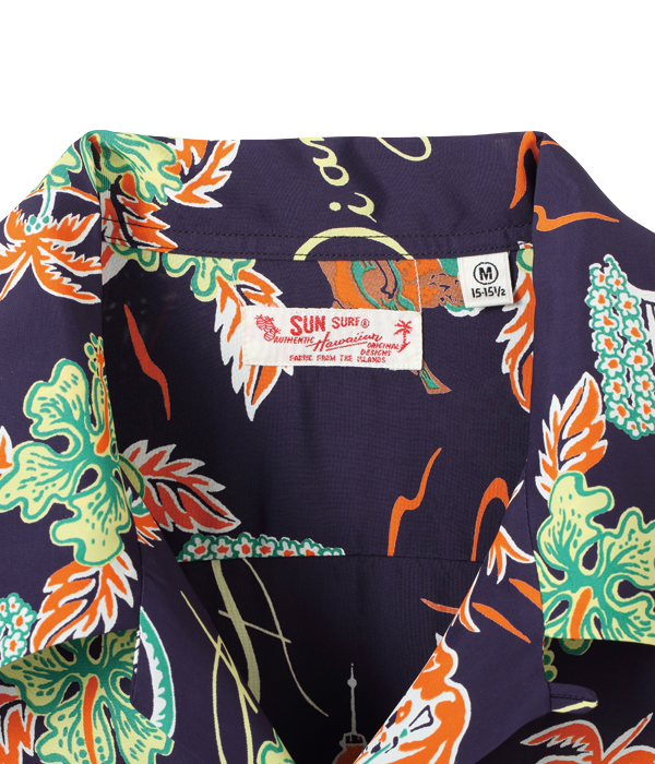 "Lot No. SS38313 / RAYON HAWAIIAN SHIRT ""ALOHA HAWAII"""