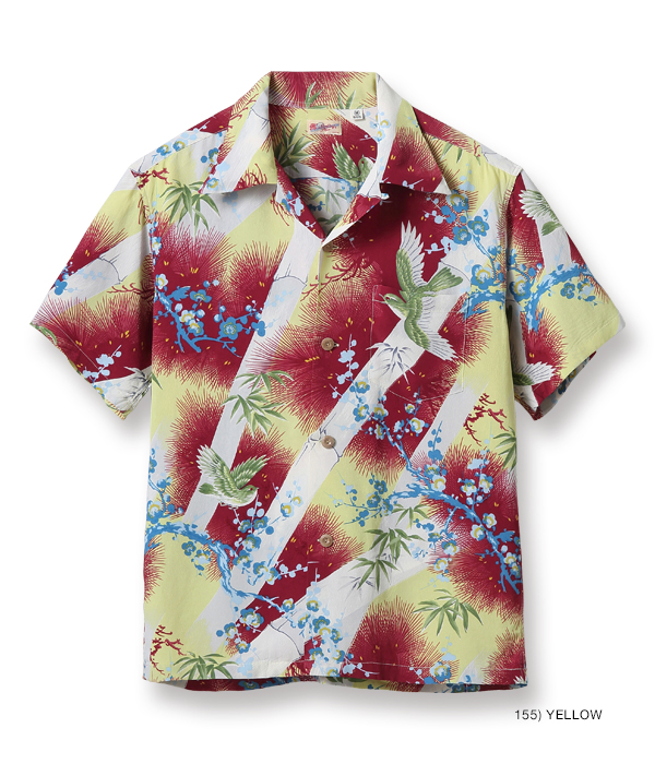 "Lot No. SS38569 / RAYON HAWAIIAN SHIRT ""SPARROW FLY AROUND"""