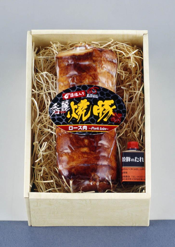 炭火焼ロース焼豚 G-793