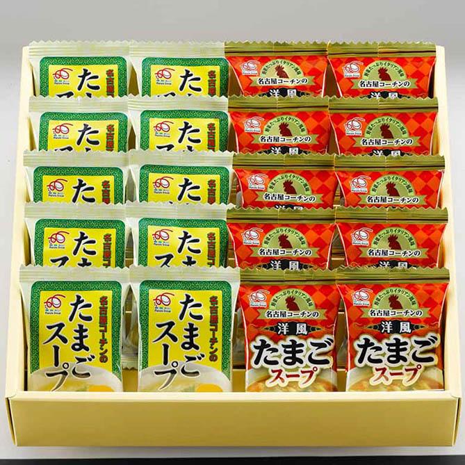 名古屋コーチンたまごスープ(和洋20)