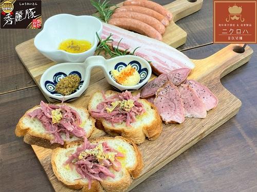 <<愛知・豊橋のいいもの旨いもの>> 21愛知県産交雑牛と秀麗豚を使用した 『ニクロハ自家製コンビーフセット』