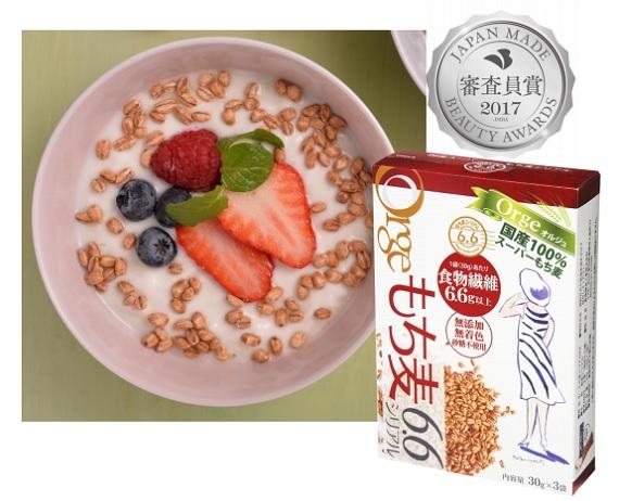 <<愛知・豊橋のいいもの旨いもの>> 81 豊橋産スーパーもち麦 いろいろ楽しいバラエティセット