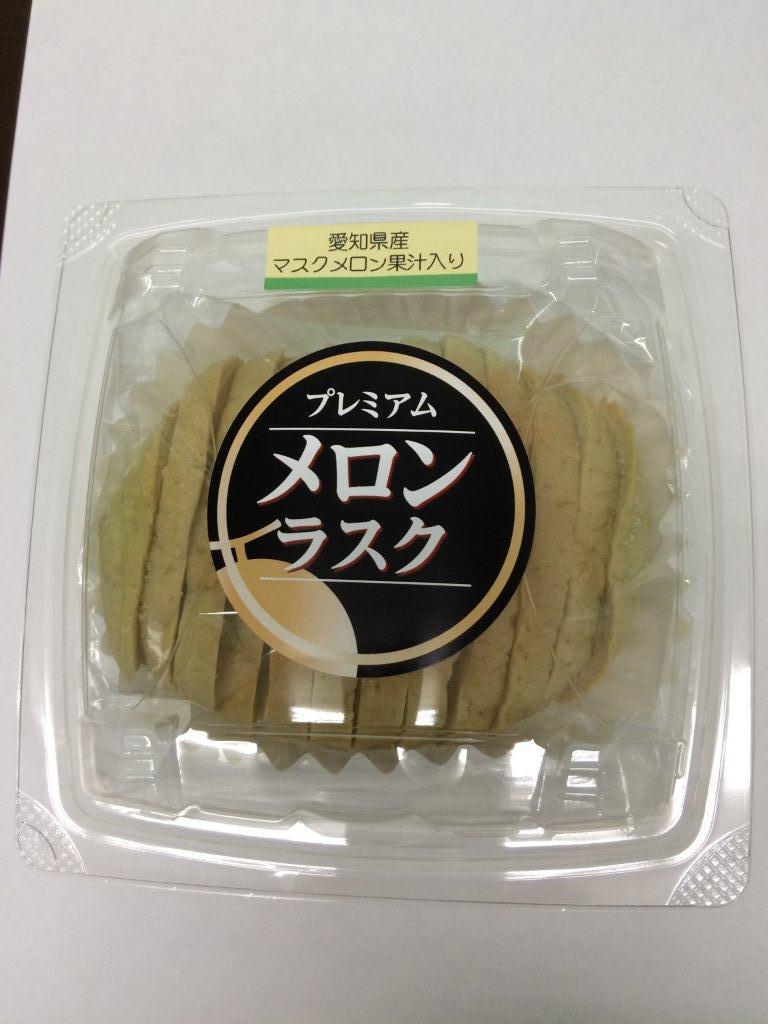 愛知県産マスクメロン果汁入り 【プレミアムメロンパンラスク  1箱4個入り】