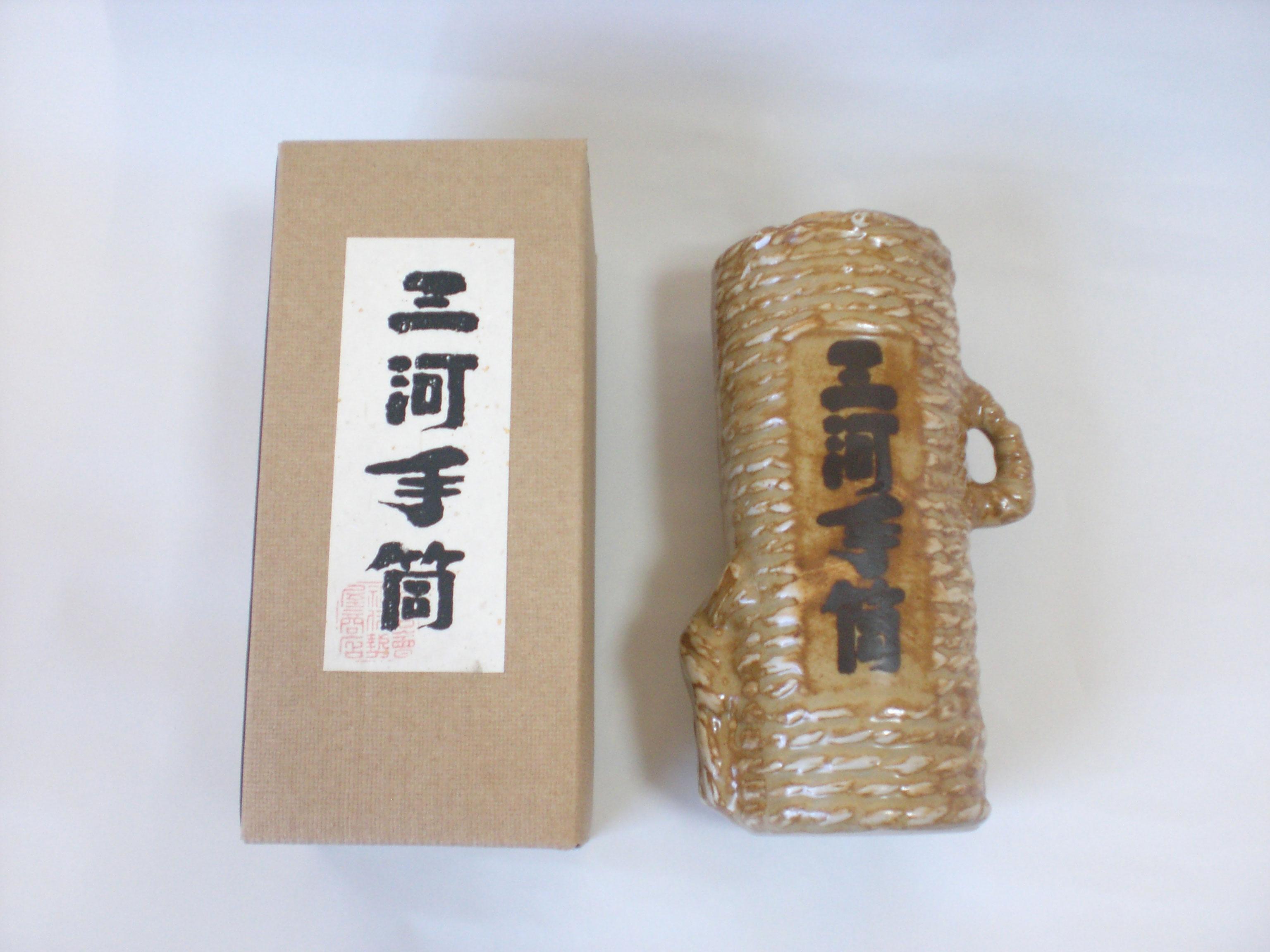 大吟醸三河手筒陶器ボトル