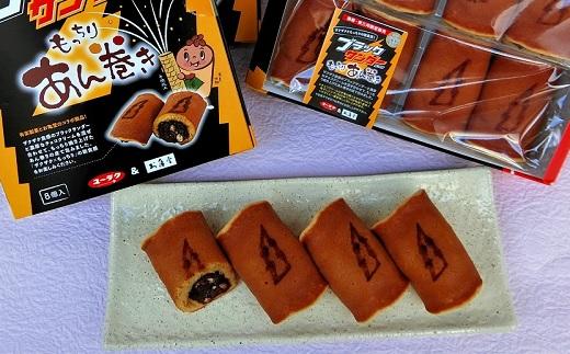 『愛知・豊橋のいいもの旨いもの』 46 豊橋の美味しい和菓子詰合せ