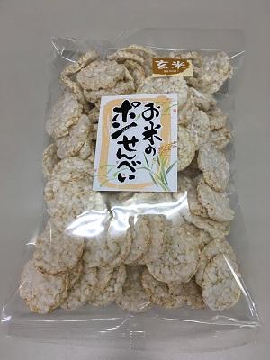 お米のポンせんべい【しらす・塩・あおさ・玄米・えび】 5種類からお好きなものを4袋詰め合わせ