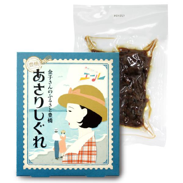 連続テレビ小説「エール」タイトルロゴ許諾商品 特別パッケージ  裕而さんと金子さんのふるさとの味セット
