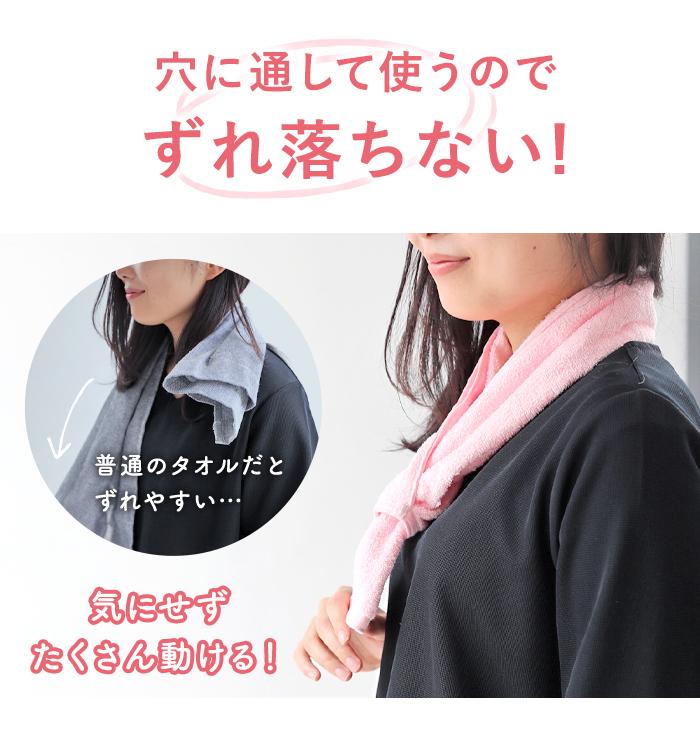 するっとタオル(3本組)