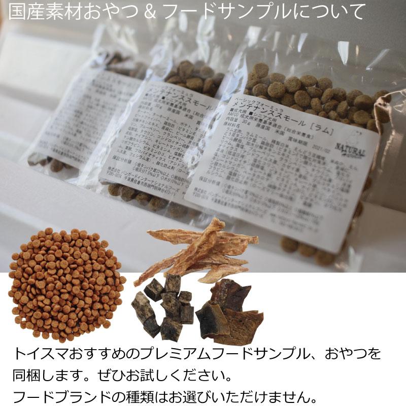 amino【アミノ酸シャンプー・アミノ 200ml】★送料無料★