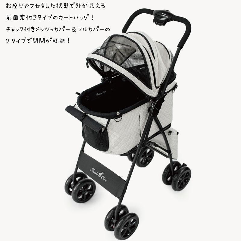 天使のカート/キルトシリーズ/PORTE QUILT MAT WHITE Mサイズ