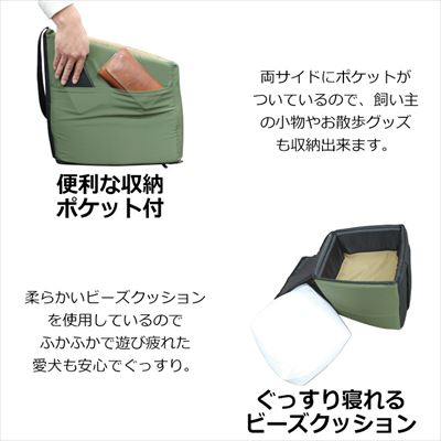 MANDARINE BROTHERS DRIVING CUSHION / レッド・ネイビー