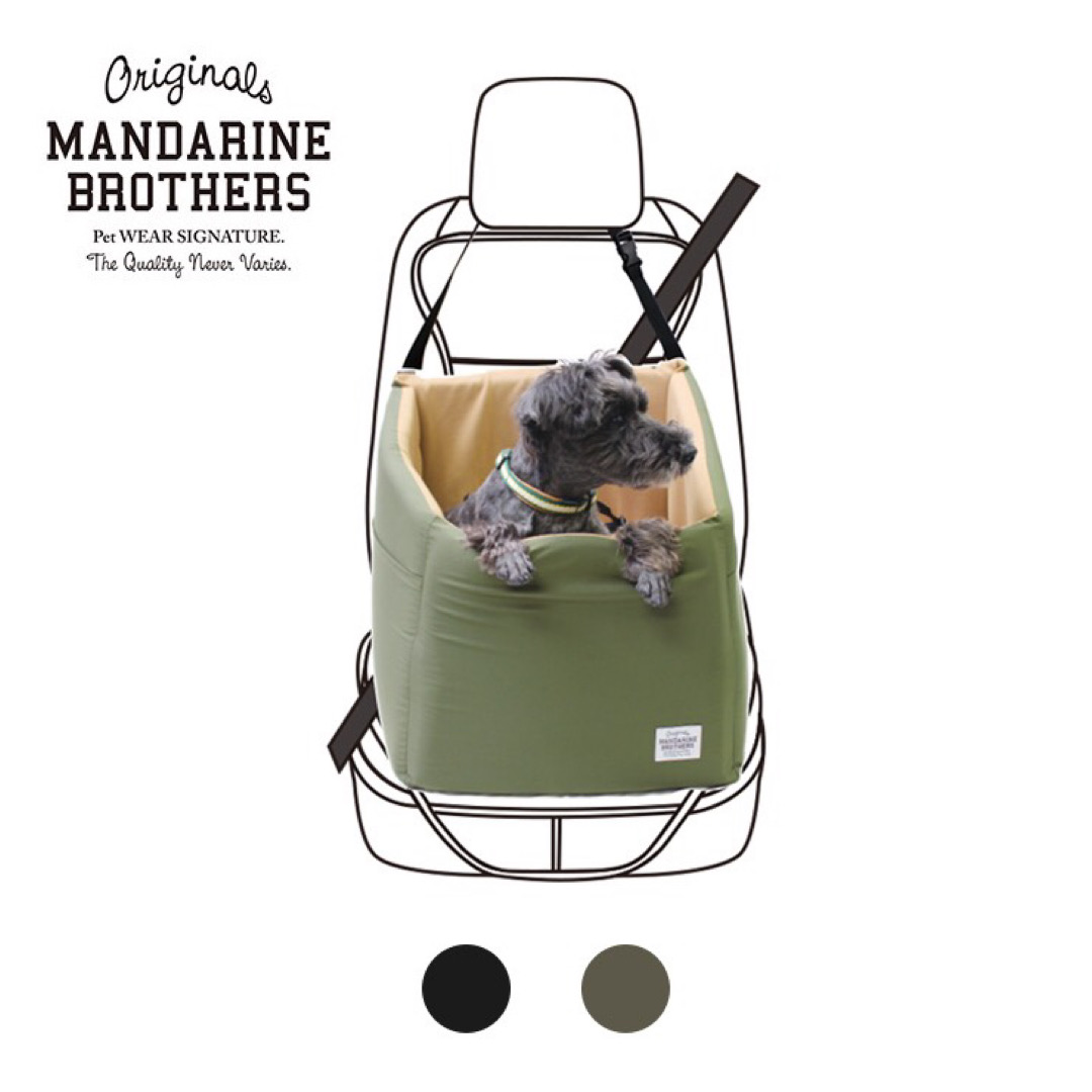 MANDARINE BROTHERS DRIVING CUSHION / ブラック・カーキ