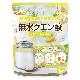 無水クエン酸 1kg 食品添加物 [02] NICHIGA(ニチガ)