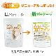 大豆プロテイン(アメリカ産) 1kg×3袋 強粘性タイプ(ペーストタイプ) 飲みやすいソイプロテイン 大豆タンパク [02] NICHIGA(ニチガ)