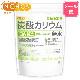 炭酸カリウム(無水) 950g 【メール便送料無料】 国内製造 食品添加物 Potassium carbonate 品質規格 含量:99%以上 [05] NICHIGA(ニチガ)
