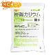 炭酸カリウム(無水) 5kg 国内製造 食品添加物 Potassium carbonate 品質規格 含量:99%以上 [02] NICHIGA(ニチガ)