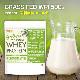 GRASS FED WPI instant ホエイプロテイン 500g 【メール便送料無料】 GMO Free グラスフェッド [01] NICHIGA(ニチガ) 牛成長ホルモン不使用