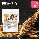 乾燥納豆 粉末 110g 【メール便送料無料】 国産大豆100%使用 natto powder 生きている納豆菌93億個 [05] NICHIGA(ニチガ)
