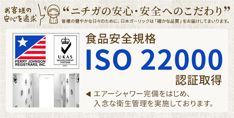 乾燥納豆 粉末 110g 国産大豆100%使用 natto powder 生きている納豆菌93億個 [02] NICHIGA(ニチガ)