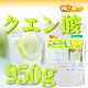 無水クエン酸(食品添加物グレード) 950g 純度99.5%以上 [02] NICHIGA(ニチガ)