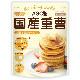 AGC製 重曹 950g 食品添加物 [02] NICHIGA(ニチガ)