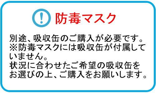 【送料無料】興研防毒マスク 1561G 【ガスマスク/作業/サカイ式/吸収缶】