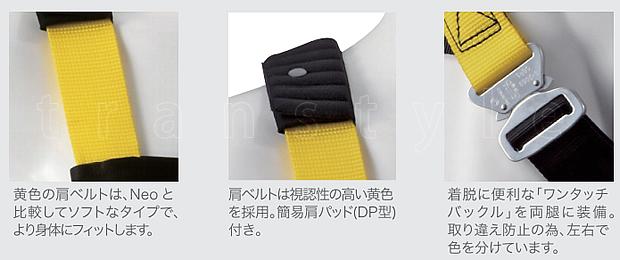【送料無料】【サンコー】 EHCN-9A 【胴ベルト付 フルハーネスタイプのアップグレードバージョン/タイタン】