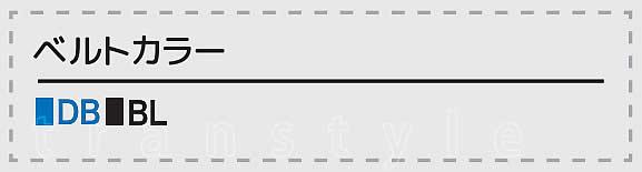 サンコー安全帯/タイタン OT-DLCV16-DH ワンタッチバックル 柱上用安全帯 腰ピタ 【ワークポジショニング用器具/胴ベルト型/U字吊り】