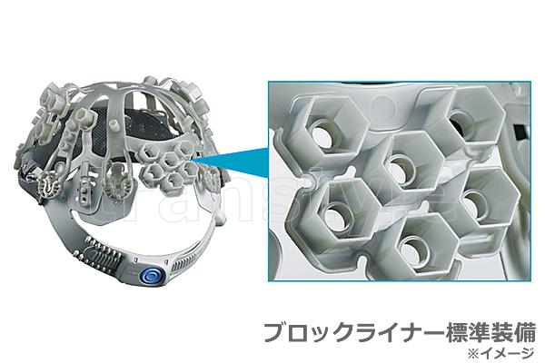 【谷沢/タニザワ】 ST#141-JZV (ライナー入) 【PC素材ヘルメット/作業/防災/安全】