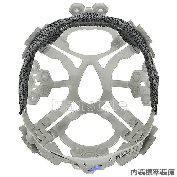 【谷沢/タニザワ】 ST#01610-JZ (ライナー入) 【ABS素材ヘルメット/作業/防災/安全】