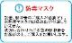 【送料無料】 【興研】 防毒マスク 1821HG型 防じん防毒併用タイプ【ガスマスク/作業】