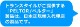 イヤーマフ H540A (遮音値NRR30dB) ペルター 正規品 PELTOR ヘッドバンド 【防音 騒音 遮音 3M 耳栓 聴覚過敏 自閉症】