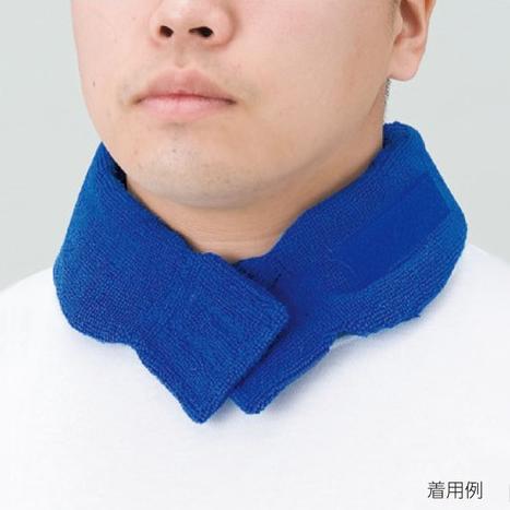 【熱中症対策/暑さ対策】 ひえひえリラックス ブルー (保冷剤を凍らせて使用)(HO-27)【作業/炎天下/首・頭を冷やす/ヘルメット】