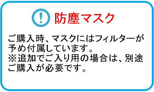 興研防じんマスク 取替え式防塵マスク 1181RC-02型-RL2 【作業/工事/医療用/粉塵】