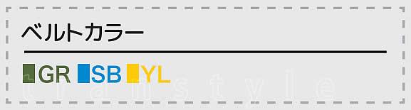 サンコー安全帯/タイタン R507 リコロ-N 【墜落制止用器具/胴ベルト型/一般高所用/RICORO-N】