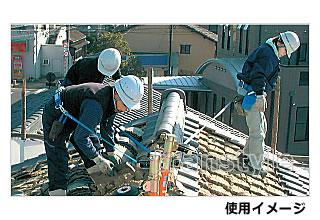 【送料無料】藤井電工安全帯/ツヨロン 屋根ブロック YB-100 墜落防止装置 【屋根上作業用/ベルト】